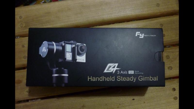 Стабик Feyiu G4 3 axis Steadycam Gimbal for Gopro 3 4