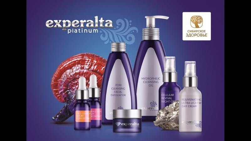 Experalta Platinum. Природная лаборатория красоты. Новый уровень