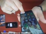 Huawei P8 lite (2017). Ремонт. Замена дисплейного модуля (дисплея)