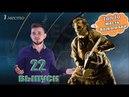 ТОП 10 Жесть Волгограда 22 выпуск самые жесткие происшествия за неделю 16.04.18 - 22.02.18