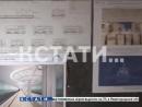 Кстати Новости Нижнего новгорода - 92 процента - уровень готовность станции метро оценил губернатор Глеб Никитин