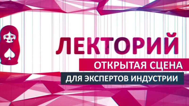 12 причин посетить 12-ю выставку-форум Russian Gaming Week