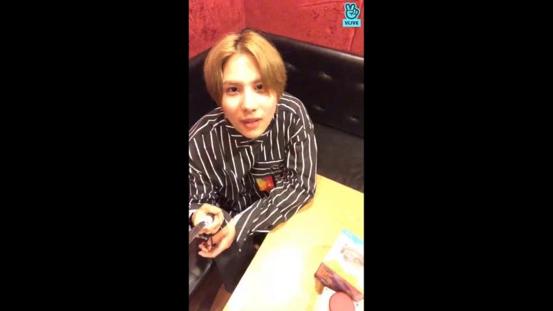 LIVE | 23.05.18 | Wow, Jun @ [V LIVE] 4 에이스⭐️최종 수정 녹음 ⭐️