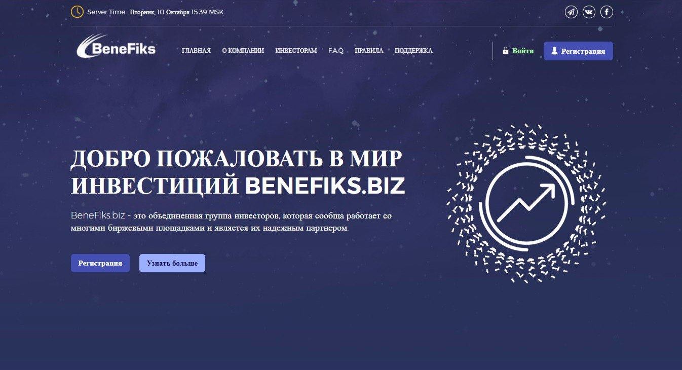 Постер к новости Benefiks