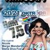 НАМ 7,5! 20-21 октября в Малевиче EVELINA, 18+