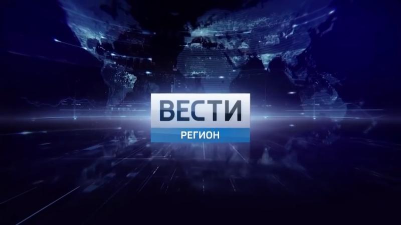 Вести Рязань Эфир от 22.02.2018 (19:30)