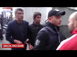 Как нужно отвечать провокаторам: Мастер-класс от Бориса Немцова