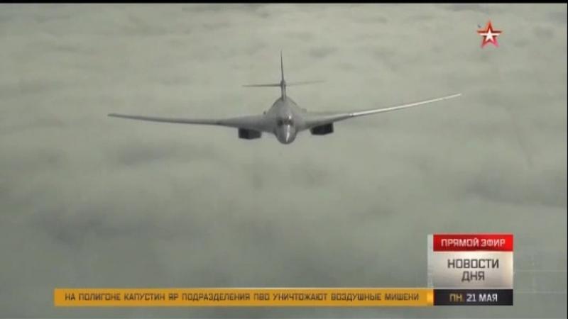 Молодые пилоты совершают первые полеты на ракетоносцах Ту 160 видео