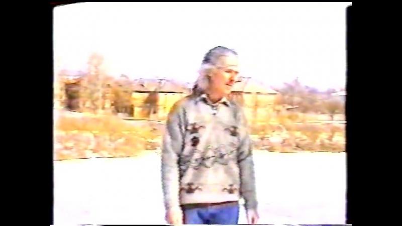 ПАВЕЛ МАЛЫШЕВ Муз.и Сл. Ветры над Вологдой. 1990 год.