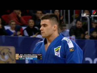 Tbilisi GP 2018 final -90 kg MACEDO Rafael BRA-PAPUNASHVILI Giorgi GEO