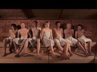 Баня, 6 мужиков, 1 девушка и
