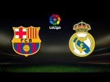 Барселона - Реал LIVE