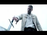 Меч короля Артура (2017) 12+