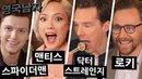 Avengers' Cast try Korean Food