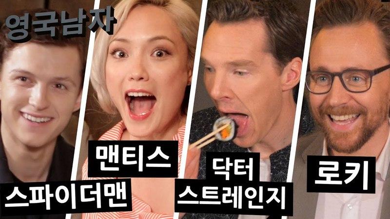 Avengers' Cast try Korean Food