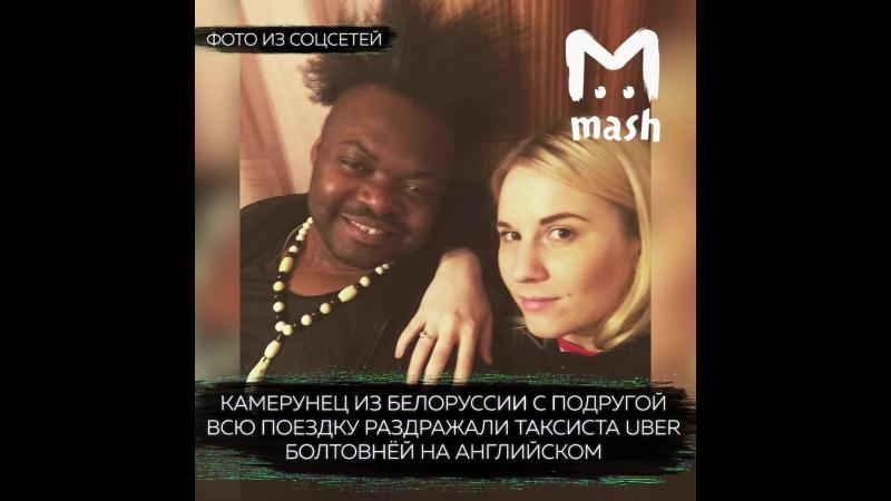 Трое дагестанцев избили и ограбили таксиста в Москве. До этого он успел подраться с камерунцем и его спутницей