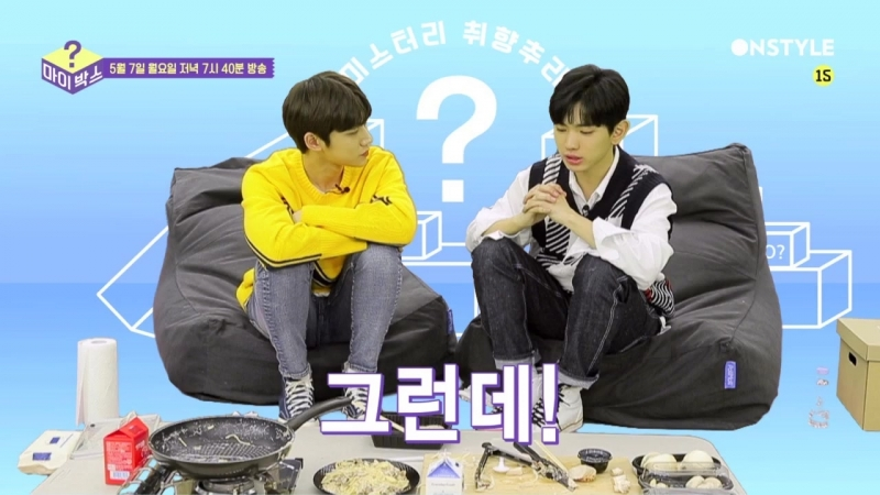 180505 @ Hyeong Seop X Eui Woong for Onstyle