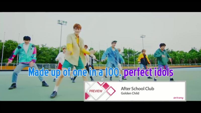 [After School Club] Ep.283 - Golden Child(골든차일드) _ Preview