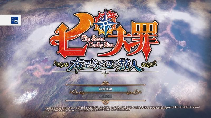 Nanatsu no Taizai: Britannia no Tabibito PS4 Trailer