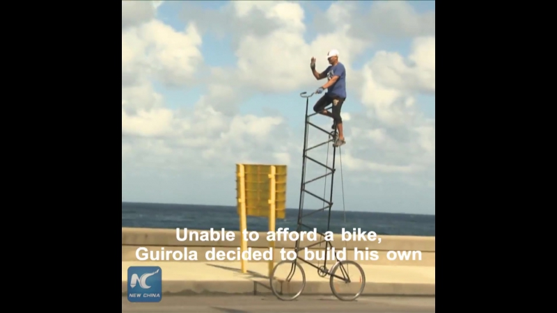 За пределами Поднебесной: Велосипед высотой 4 метра на Кубе