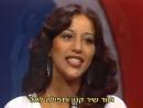 Baladah LaMelech Ofra Haza