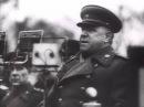 Великая Отечественная Война 1941-45. Освоб. Украины 11с