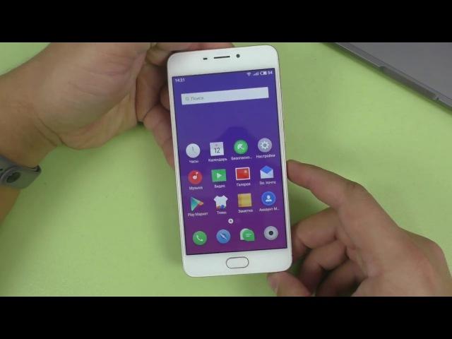 Meizu M6 3GB 32GB или 2GB 16GB ► КАКОЙ КУПИТЬ?