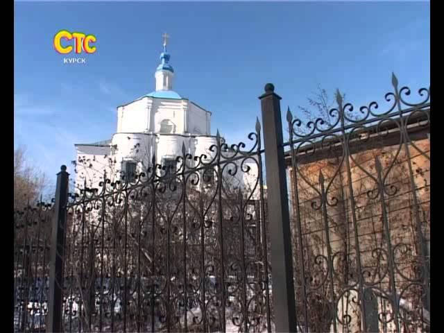 СТС-Курск. Свято-Троицкий монастырь. 1 марта 2013