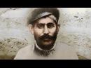 Апокалипсис Сталин серия 1 Демон русский перевод