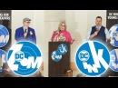DC INK DC ZOOM: Full ALA Panel