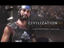 Sid Meier's Civilization VI Rise and Fall ► Релизный Трейлер
