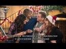 Морская полиция Лос-Анджелес 9 сезон 11 серия - Промо с русскими субтитрами