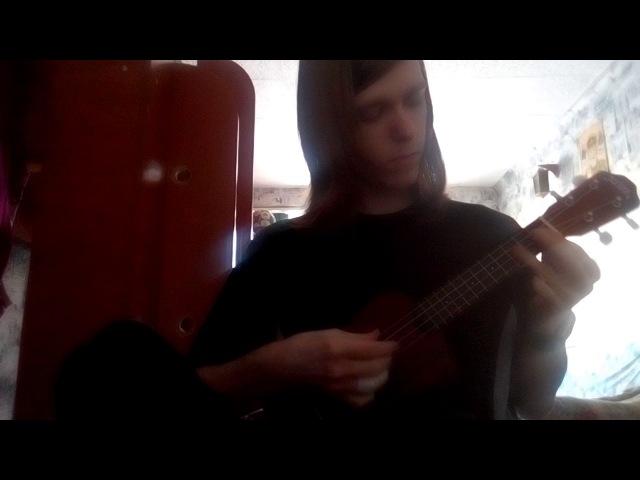 Ektomorf - you can't control me (on ukulele)