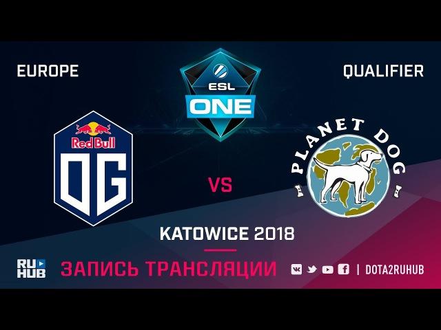 OG vs Planet Dog ESL One Katowice EU game 1 Adekvat Smile