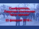 Ополченцы в Крыму снова готовы