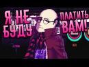 АЛЧНЫЙ ДЕТЕКТИВ 🍻 VA-11 Hall-A: Cyberpunk Bartender Action 15
