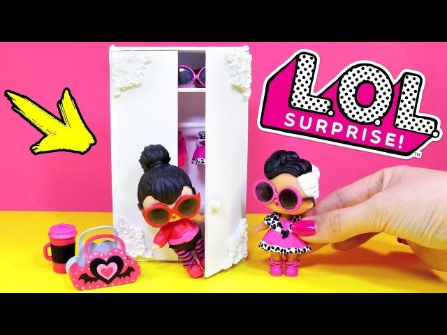 ШКАФ для КУКОЛ LOL SURPRISE Кукольный домик Игрушки своими руками DIY Диайвай и МК Анна Оськина