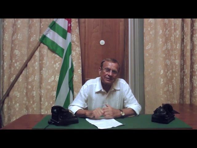 Ефимов В.А. Абхазия как талисман победного оверштага Русской цивилизации