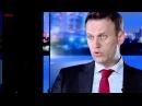 Явлинский реагирует на заявление Навального о понимании любого человека