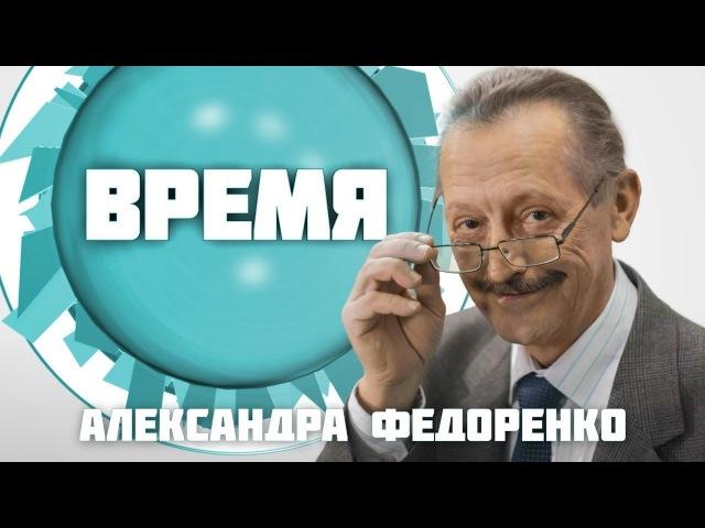 Время 14 03 18 Георгий Делиев Фестиваль Комедиада 2018