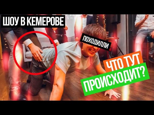 Походилли - Гробовщик 🤵 (feat. Вадим Усенко) | Шоу На ходу 👣
