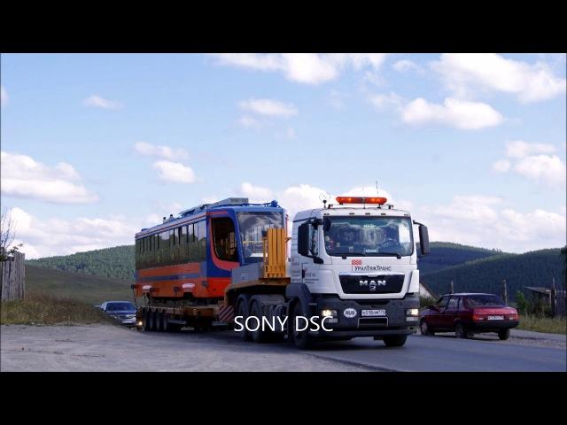 Усть- Катавский вагоностроительный завод как делают трамваи