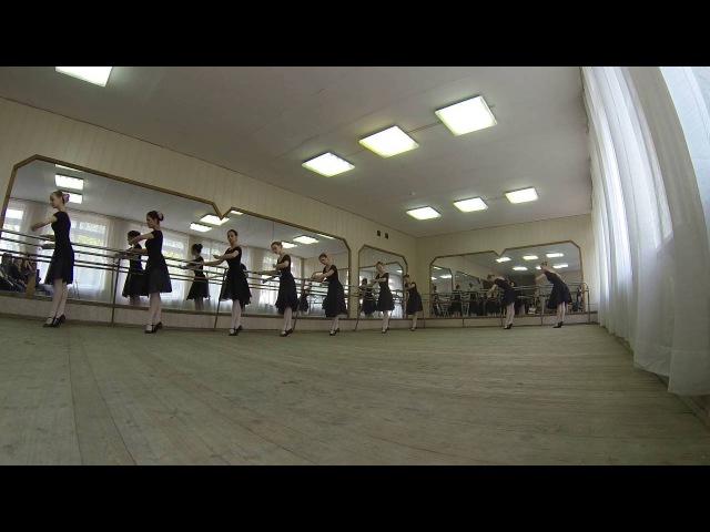 Народный танец 1 часть 2 курс 09 06 2016