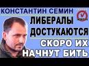 Константин Семин России необходимы заводы и рабочие места, а не хайп от майнинг ...
