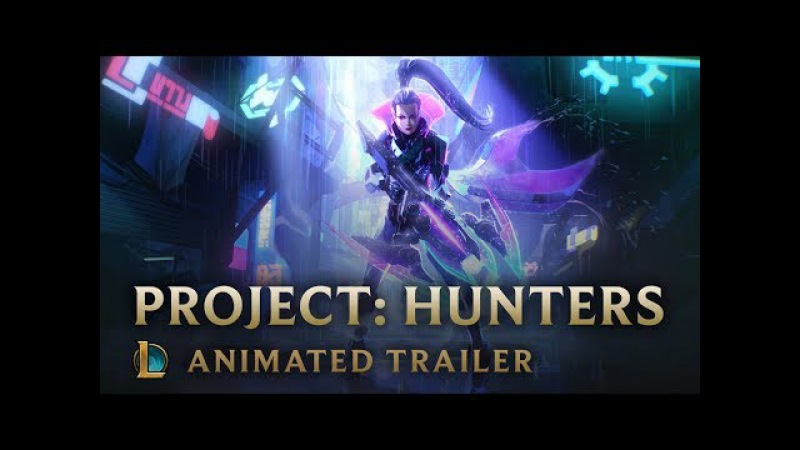 The Hunt PROJECT Hunters Animated Trailer League of Legends