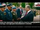 порошенко принимает парад