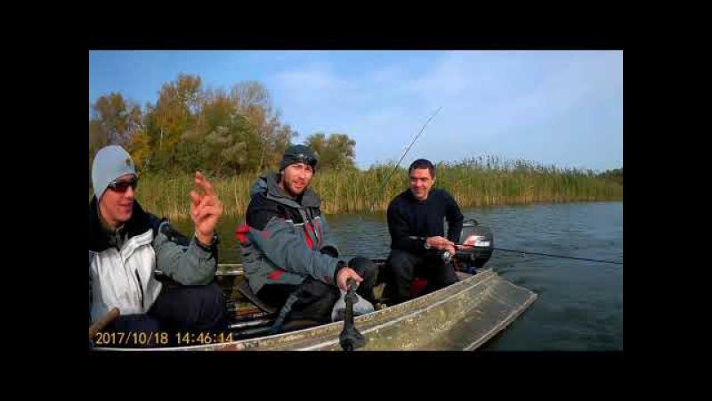 Рыбалка на Днепродзержинском водохранилище с Орлик 2017 год 18 октября