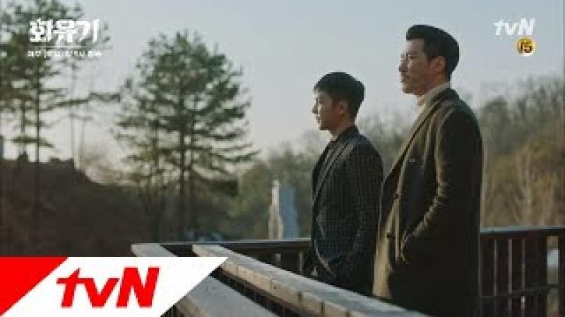 A Korean Odyssey 손오공 이승기와 마왕 차승원의 마지막까지 유쾌한 대화 (보고 있어도 48