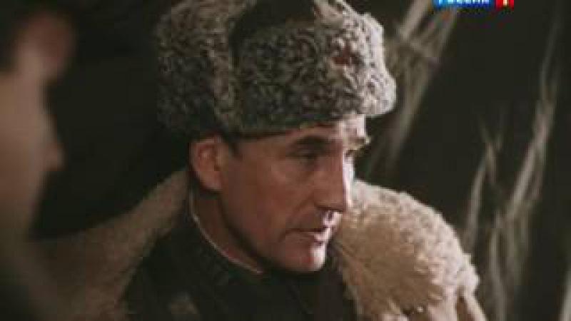 Отряд специального назначения 5 Россия 1 49