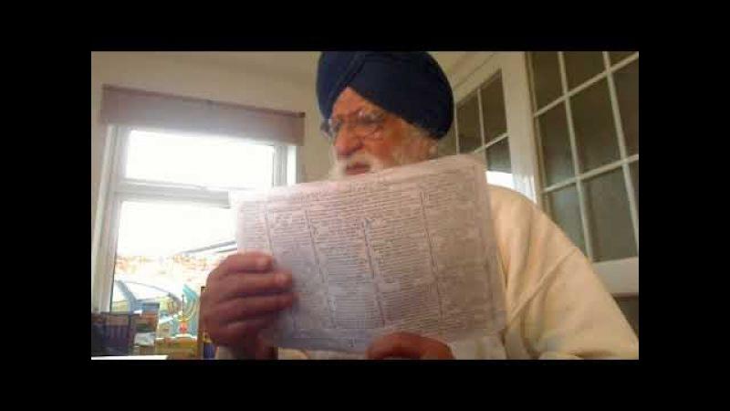 Punjabi - Christ Ram Dass Ji introduces that you obtain His Word through logical reasoning ...
